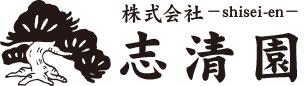 お庭のことなら志清園|新潟県村上市の造園会社